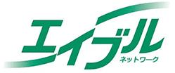 姫路のエイブルネットワーク
